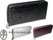 ホワイト カステルバジャック CASTELBAJAC レディース プレゼント スパーク クロコダイル ラウンド ファスナー ポイント