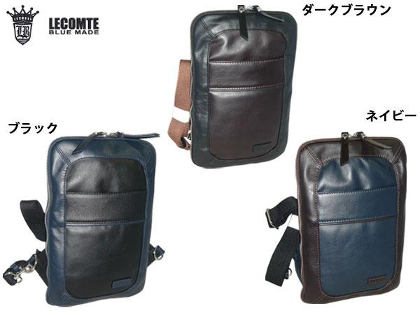 男女兼用バッグ, ボディバッグ・ウエストポーチ  10 LECOMTE FULMINE 2753 tor03