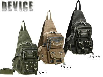 身體袋體對角在肩袋設備屍體袋設備包肩包身體背屍體袋單肩包屍體袋設備一挎包設備肩袋沿對角線在往回肩袋