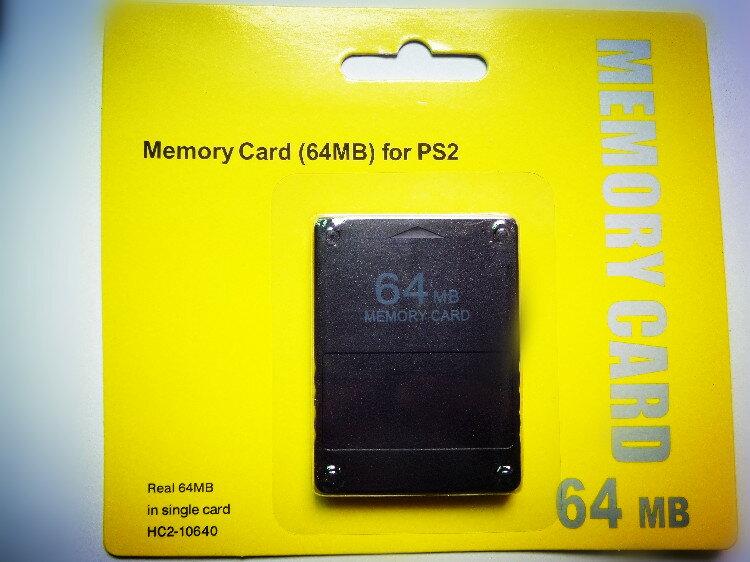 プレイステーション2, 周辺機器 2 Playstation 22 (64MB)