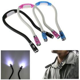 【メール便送料無料】LEDネックライトブックライト角度自由調整調光可能首掛け夜間読書ウォーキング散歩