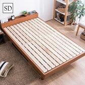 すのこベッド タモ天然木セミダブルベッド 棚・コンセント付ふとんで使えるすのこベッド 脚 高さ調節【送料無料】〔中型〕ローベッド/セミダブル/組み立て/木製ベッド/ベッド下収納/ナチュラル/ウォールナット