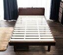 【レビュー投稿であったか敷きパッドプレゼント】 すのこベッド ベッド シングル コンセント付 頑丈 シンプル ベッドフレーム 天然木フレーム 高さ3段階 脚 高さ調節 敷布団 シングルベッド【送料無料】〔A〕ベッド すのこ 木製 フロア ローベッド ブックシェルフ 宮付 2