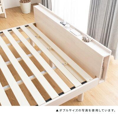 【4H限定P5倍! 11/22 20:00〜23:59】すのこベッド ベッド シングル コンセント付 頑丈 シンプル ベッドフレーム 天然木フレーム 高さ3段階 脚 高さ調節 敷布団 シングルベッド【送料無料】〔A〕・・・ 画像2