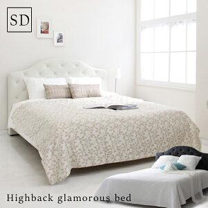 グラマラスベッド セミダブルベッド セミダブルフレーム ホワイト ブラック アンティーク プリンセス