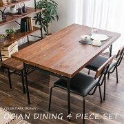 オーシャン ダイニング ヴィンテージ テーブル アイアン ウォール ブラウン