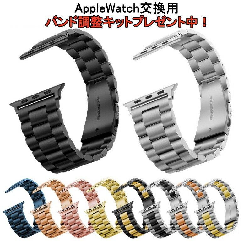 腕時計用アクセサリー, 腕時計用ベルト・バンド  apple watch 38mm 42mm 40mm 44mm Series1 Series2 Series3 Series4