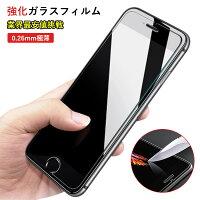 689a5c5f83 ネコポス送料無料 ガラスフィルム iPhone8 iPhone7 iPhone7Plus iPhone6s iPhone6sPlus iPhone  SE iPhone 5s 保護フィルム