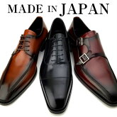 驚異のリピート率!また履きたくなる日本製ビジネスシューズ本革革靴メンズ紳士靴結婚式幅広3EブラックワインレッドキャメルFido09Fido10Fido12