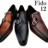 日本製結婚式ビジネスシューズ本革メンズ革靴スリッポンFido12モンクストラップダブルモンク黒赤茶ブラックワインレッドキャメル幅広3E撥水加工紳士靴