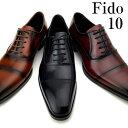 革靴 ビジネスシューズ 本革 メンズ 日本製 結婚式 Fido10 ストレートチップ 内羽根 スクエアトゥ 黒 茶 赤 ブラック ブラウン キャメル ワインレッド 幅広 3E 撥水加工 紳士靴