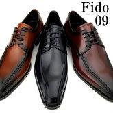 革靴日本製結婚式ビジネスシューズ本革メンズFido09スクエアトゥ黒赤茶ブラックワインレッドブラウンキャメル冠婚葬祭就活リクルート幅広3E撥水加工紳士靴