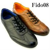 レザースニーカー本革メンズ靴カジュアルシューズビジネスシューズブラック黒ブラウン茶Fido08