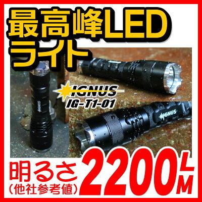 懐中電灯 LED懐中電灯 フラッシュライト ハンディライト LED懐中電灯 フラッシュライト …