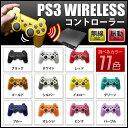 PlayStation3 プレステ3 無線コントローラー ワ...