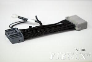 見っテレHMT-13N走行中テレビを映せるホンダメーカーオプションナビ対応