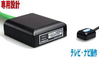 できナビNDN-2600日産メーカーオプションHDDナビ(地デジ内蔵カーウイングス対応ナビ)走行中もナビ操作