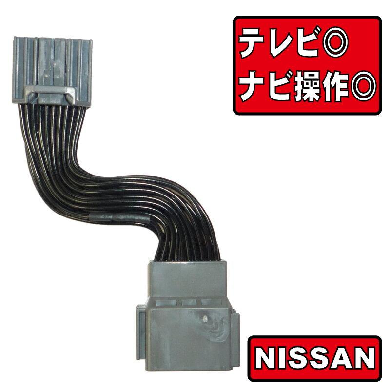 カーナビ・カーエレクトロニクス, その他  (MP311D-WMP311D-AMP111-WMP11 1-A)TV E51 DOP NDN-8000