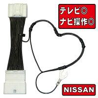 NDN-8800カプラーオンMM518D-L・MM518D-W・MM517D-L・MM517D-W