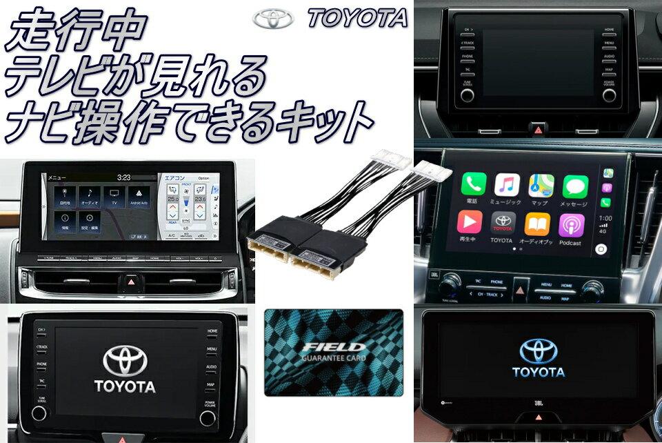 カーナビアクセサリー, 地デジ・ワンセグチューナー TDN-3300 HV T-Connect SD TOYOTA GGH35W AGH35W AYH30W MC R2.1- 10.5