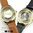 腕時計 レディース 革ベルト スケルトンウォッチ シースルー 透明 クリアウォッチ 小物 雑貨 プチプラ 日本製ムーブ フィールドワーク ホロウ