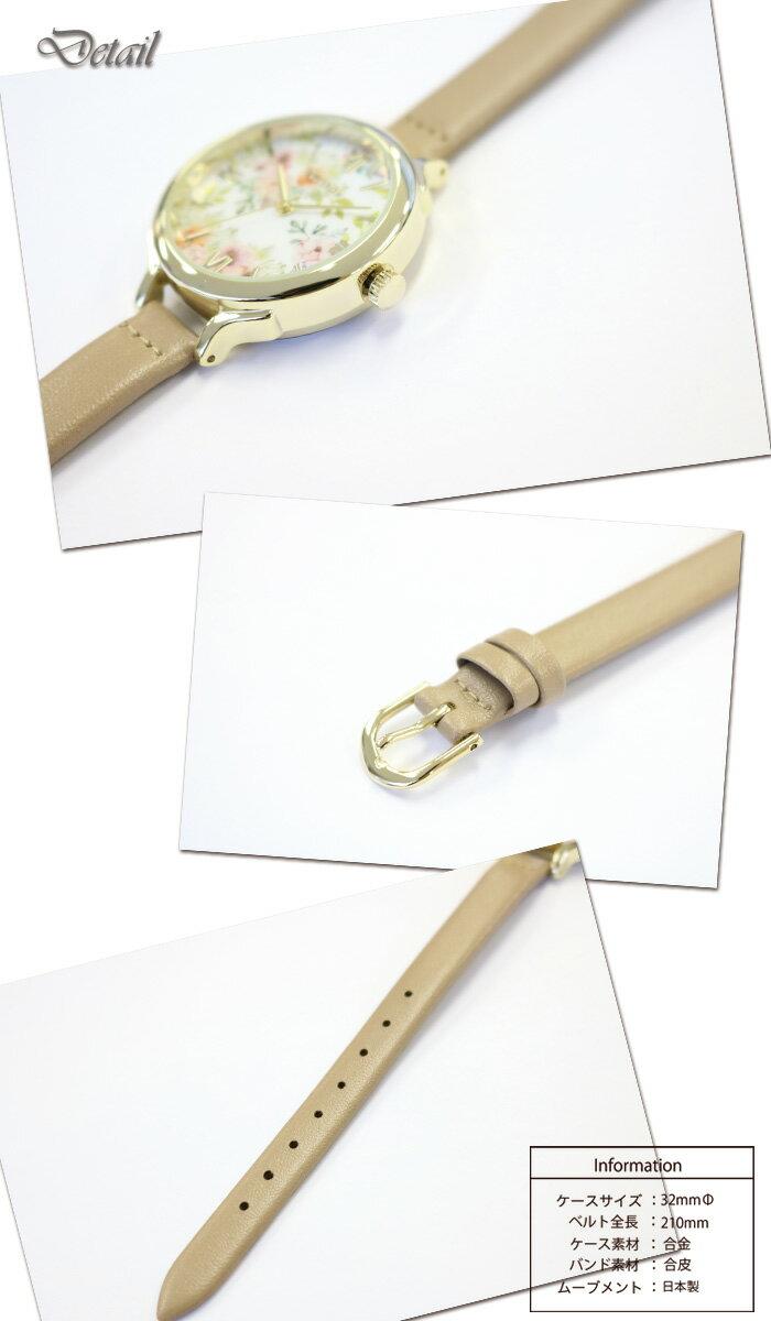 腕時計 レディース 花柄 ボタニカル 仕事用 雑貨 小物 時計 可愛い プチプラ 日本製ムーブ フィールドワーク 一年保証