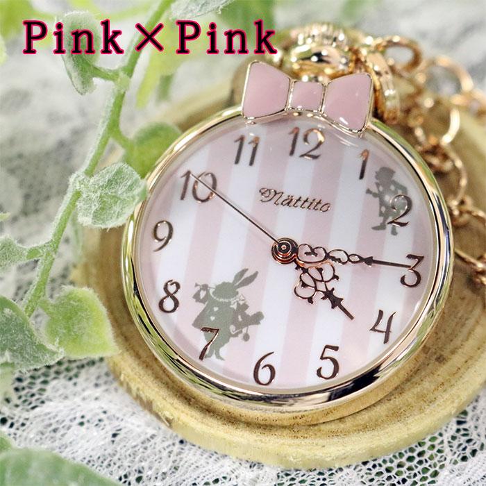 腕時計 懐中時計 不思議の国のアリス バッグチャーム キーホルダー 可愛い アリス アリスモチーフ 時計 プチプライス フィールドワーク