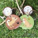 腕時計 懐中時計 キーホルダー レディース 犬 柴犬 シバ プチプラ ルーペ ルーペウォッチ バッグチャーム ハングウォッチ クリスマス プレゼント 日本製ムーブメント フィールドワーク・・・