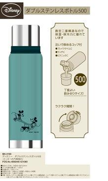 ディズニー ダブルステンレスボトル500(ミッキーの汽車旅行) ( MA-2108 / AP10240066 )【 エコボトル 水筒 タンブラー 】【QBI47】