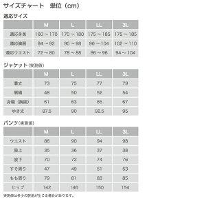 【ロゴス】油に強いレインスーツ・クラークグレー/Mサイズ(28614213/HN10241518)【ロゴスロゴスレインスーツ】
