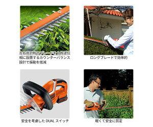 ヘッジトリマー(本体のみ)ブラックxオレンジ(GTC1850LBN-JP/BLD10266517)【ブラックアンドデッカー】