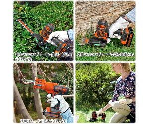ガーデンエボブラックxオレンジ(GEVO183N-JP/BLD10266525)【ブラックアンドデッカー】