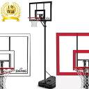 バスケットゴール 【 スポルディング × フィールドボス コラボ 】 ( 77351cn / SP10240049 )【 スポルディング バスケットゴール バスケットボール ゴール 】【QBH12】