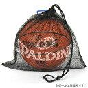 【 バスケットボール 】シングルバッグキャリアー サイズ ( 8422SCN / SP10245095 )【 スポルディング スポルディング ボール バスケットボール バッグ 】【QBH12】
