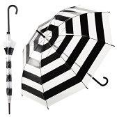 【 パール金属 】ファッションビニールアンブレラ ボーダーブラック ( N-8493 / AP10245400 )【 ビニール傘 かわいい 傘 透明 おしゃれ ボーダー柄 100cm 大きめ 】【QBH12】