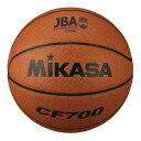 【 ミカサ 】バスケット 検定球7号 ブラウン ( CF700 / MKS10252221 )【 ミカサ ミカサ バスケットボール 】【QBH12】