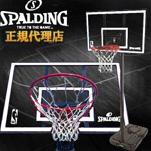 バスケット スポルディング フィールド ホワイト バスケットボール