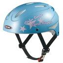 OGK ヘルメット(Kids-X8/SG付 /53〜54cm) ライトブルー ( Y-6590 / CAG10282022 )【 キャプテンスタッグ 】【QBI07】