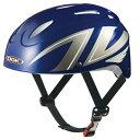 OGK ヘルメット(Kids-X8/SG付 /53〜54cm) ブルー ( Y-6614 / CAG10282024 )【 キャプテンスタッグ 】【QBI07】