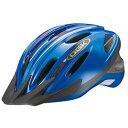 OGK ヘルメット(WR-L/SG付 /57〜60cm) メタリックブルー ( Y-6642 / CAG10282030 )【 キャプテンスタッグ 】【QBI07】