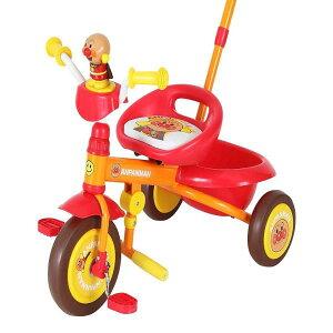 三輪車(アンパンマン ME/押し手棒付き) ( YA-3208 / CAG10321877 )【 キャプテンスタッグ 】【QBH33】