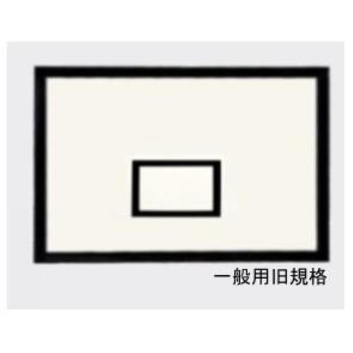 バスケットボ-ド (1枚板)  一般用・旧 1枚  ( S-0334 / SWT10321934 )送料ランク【E】【 三和体育 】【QBH33】:Field Boss