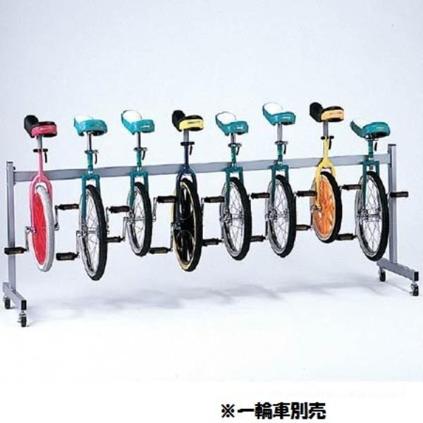 自転車・サイクリング, 一輪車 - UH-8 S-1738 (SWT10322241)D