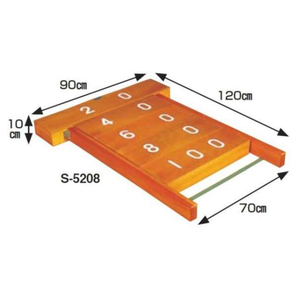 距離調節器 5箱型 枠付 ( S-5208 / SWT10322587 )送料ランク【B】【 三和体育 】【QBH33】