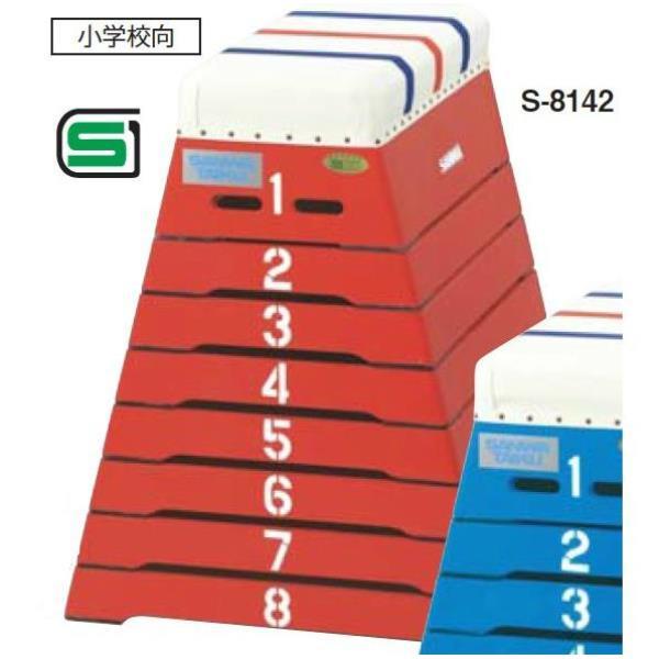 跳箱 小8段 CL-8 ワイン ( S-8142 / SWT10322723 )送料【お見積】【 三和体育 】【QBH33】