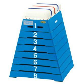 跳箱 小8段 CL-8 ブルー ( S-8144 / SWT10322725 )送料【お見積】【 三和体育 】【QBH33】