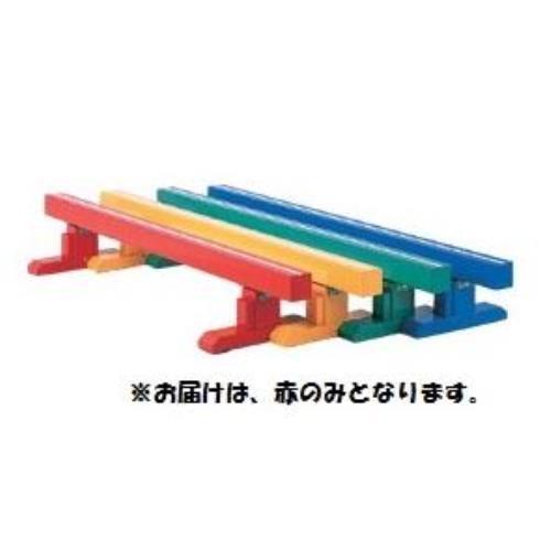 カラ-平均台200 (赤) ( S-8500 / SWT10322826 )送料ランク【C】【 三和体育 】【QBH33】