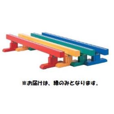 カラ-平均台200 (緑) ( S-8502 / SWT10322828 )送料ランク【C】【 三和体育 】【QBH33】