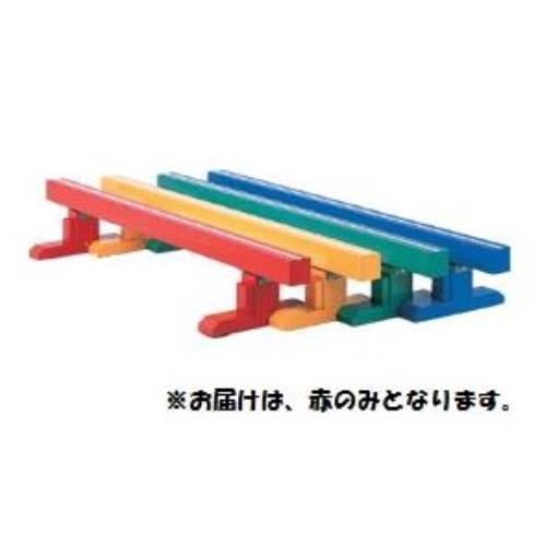 カラ-平均台300 (赤) ( S-8504 / SWT10322830 )送料【お見積】【 三和体育 】【QBH33】
