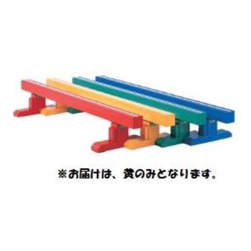 カラ-平均台300 (黄) ( S-8505 / SWT10322831 )送料【お見積】【 三和体育 】【QBH33】